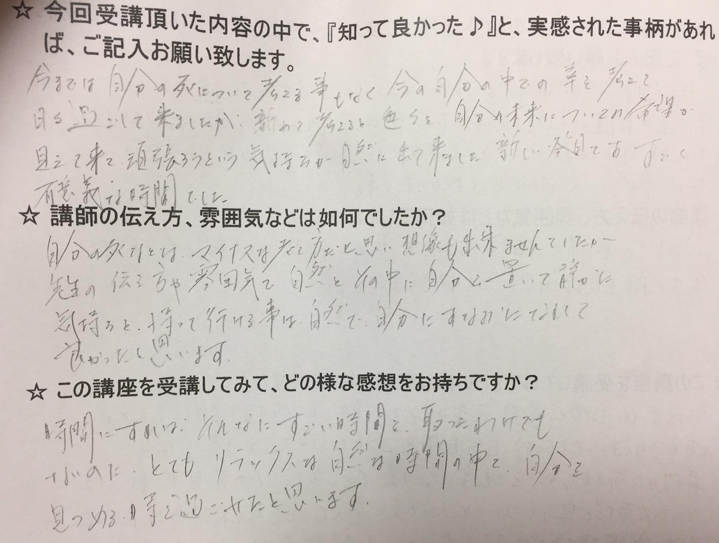 01_tokumei