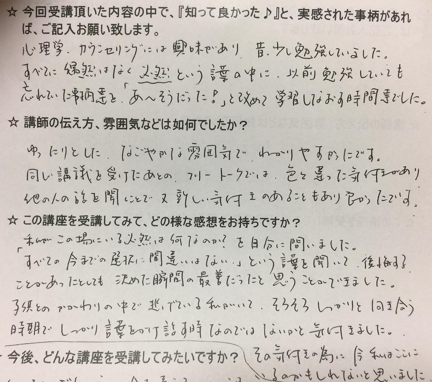 04_tokumei