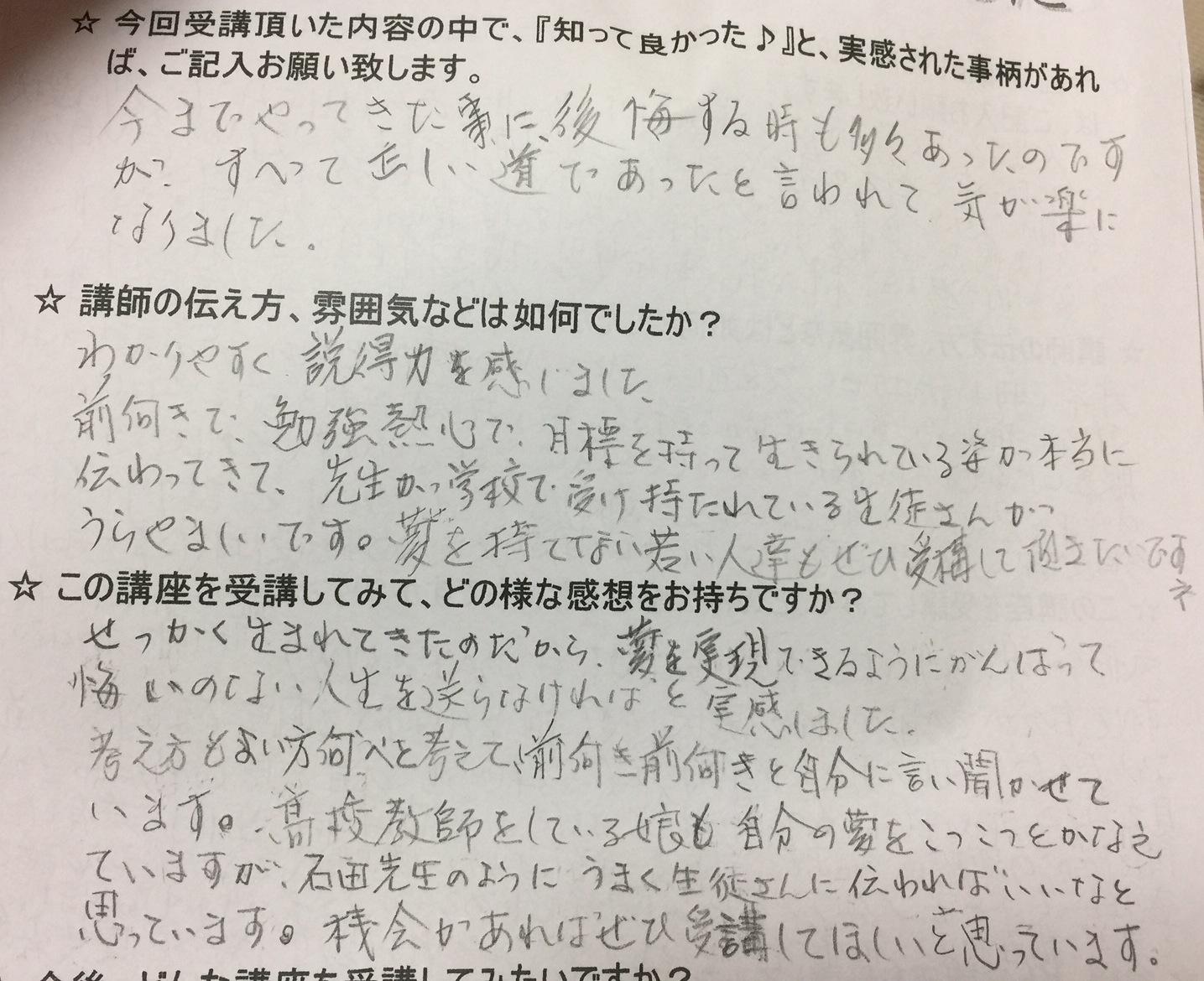 05_tokumei