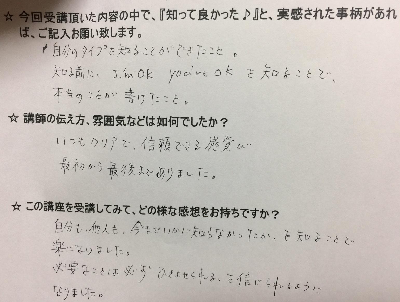 08_tokumei