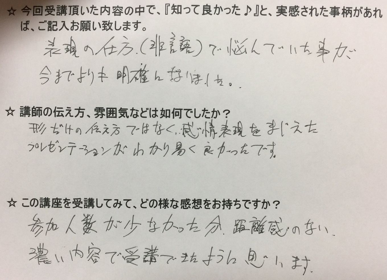09_iwasaki